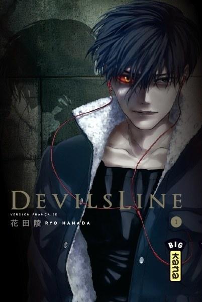 devilsline_4712